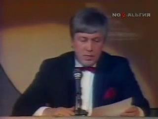 �������� ������� ������� �� ������������� 1989